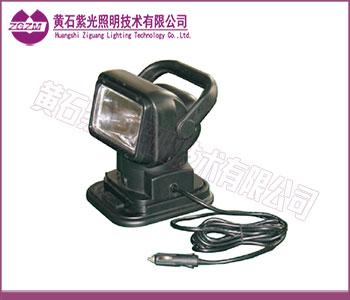 紫光YJ2351_YJ2351高亮度遥控探照灯灯具