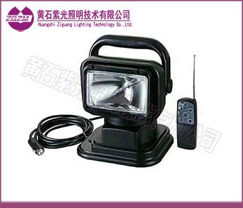 YJ2351紫光YJ2351遙控探照燈好品質 YJ2351車載探照燈