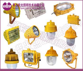 紫光GB8050LED防爆灯隧道用工厂价格