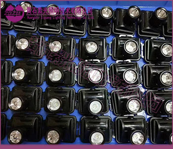 紫光YJ1011固态强光防爆头灯性能