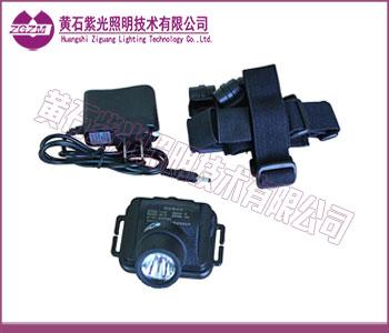 YJ1015LED頭燈價格,紫光YJ1015微型防爆頭燈行情